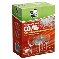MAGIC POWER MP-2030 Соль для посудом машин 1,5 кг. Интернет-магазин Vseinet.ru Пенза