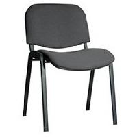 OLSS стул ИЗО цвет темно-серый черная порошковая краска В-40. Интернет-магазин Vseinet.ru Пенза