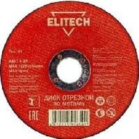 ELITECH 184649 ф115х1,0х22мм д\металла 1820.014100 (10). Интернет-магазин Vseinet.ru Пенза