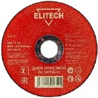 ELITECH 184671 ф230х2,0х22мм д\металла 1820.016300 (10). Интернет-магазин Vseinet.ru Пенза