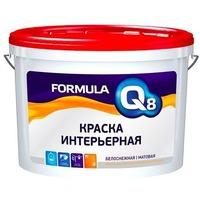 Краска ВД белоснежная для потолка 13 кг Formula Q8. Интернет-магазин Vseinet.ru Пенза