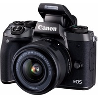 EOS M5 kit 15-45 IS STM. Интернет-магазин Vseinet.ru Пенза