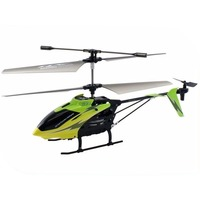 Syma S39G Green-Yellow. Интернет-магазин Vseinet.ru Пенза