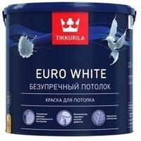 EURO WHITE краска для потолка 2,7 л.. Интернет-магазин Vseinet.ru Пенза