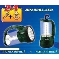 Фонарик КОСМОС 2008L-LED. Интернет-магазин Vseinet.ru Пенза