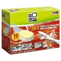 Таблетки для посудомоечных машин MAGIC POWER MP-2020 2 в 1 16шт.. Интернет-магазин Vseinet.ru Пенза