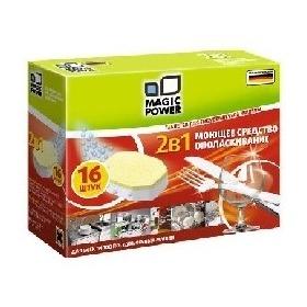 Таблетки для посудомоечных машин MAGIC POWER MP-2020 2 в 1 16шт.