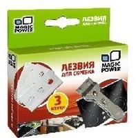 лезвия для скребка MAGIC POWER MP-604 . Интернет-магазин Vseinet.ru Пенза
