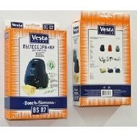 VESTA FILTER BS-02 комл. 5шт.. Интернет-магазин Vseinet.ru Пенза