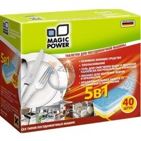 MAGIC POWER MP-2023 таблетки для посуд.машин 5 в 1 40шт.. Интернет-магазин Vseinet.ru Пенза