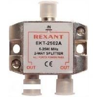 REXANT (05-6201) Делитель сигнала на 2 ТВ с проходом питания. Интернет-магазин Vseinet.ru Пенза