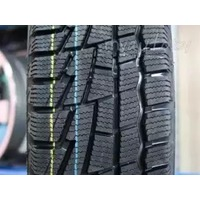 CORDIANT Winter Drive PW-1 205/55R16. Интернет-магазин Vseinet.ru Пенза