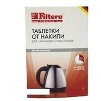 Таблетки для чайников FILTERO Таблетки от накипи для чайников, Арт.604 (6 шт.). Интернет-магазин Vseinet.ru Пенза