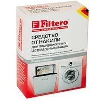 FILTERO Средство от накипи для СМ и ПММ, Арт.601 (200 гр). Интернет-магазин Vseinet.ru Пенза