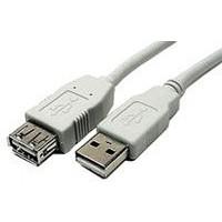 Кабель NONAME USB 2.0 Am-Af удлинитель 3м. Интернет-магазин Vseinet.ru Пенза
