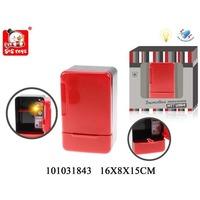 Холодильник 101031843 со светом на батарейках в коробке 16*8*15см