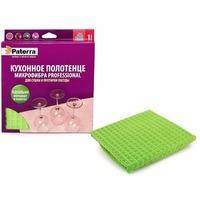 Полотенце микрофибра PROFESSIONAL, для сушки посуды, 50*40см, PATERRA (406-036). Интернет-магазин Vseinet.ru Пенза