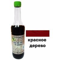 """Лак ХВ-784 красное дерево 0,5 л """"АКП"""". Интернет-магазин Vseinet.ru Пенза"""