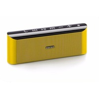 Edifier MP233 Yellow. Интернет-магазин Vseinet.ru Пенза
