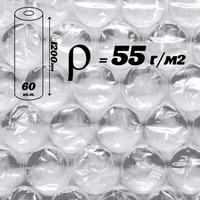 Пленка двухслойная воздушно-пузырчатая Д 63 55 г/м2 (1,2м х 50м). Интернет-магазин Vseinet.ru Пенза