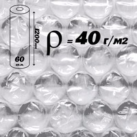 Пленка двухслойная воздушно-пузырчатая BASIC NEW (1,2м х 50м). Интернет-магазин Vseinet.ru Пенза