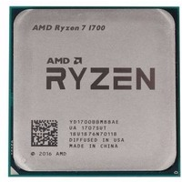 Процессор AMD Ryzen 7 1700 AM4 (YD1700BBAEBOX) (3.0GHz/100MHz) Box. Интернет-магазин Vseinet.ru Пенза