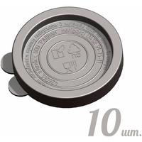 Крышка для консервирования (10 шт) Ижевск. Интернет-магазин Vseinet.ru Пенза