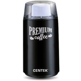 Кофемолка Centek CT-1358, 200 Вт, 60 грамм, нажимная, черная
