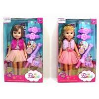Кукла Кукла Y20058011. Интернет-магазин Vseinet.ru Пенза