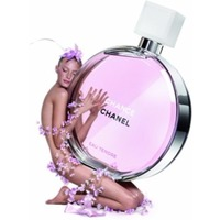 CHANEL CHANCE TENDRE парф дымка для тела 100ml. Интернет-магазин Vseinet.ru Пенза
