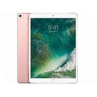 APPLE iPad Pro 10.5 512Gb Wi-Fi Rose Gold MPGL2RU/A. Интернет-магазин Vseinet.ru Пенза