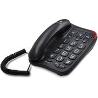 Телефон Texet TX 214 черный большие кнопки. Интернет-магазин Vseinet.ru Пенза