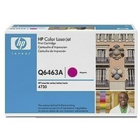 Картридж-тонер HP Q6463A magenta for Color LaserJet 4730 MFP. Интернет-магазин Vseinet.ru Пенза