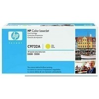 Картридж-тонер HP C9732A yellow for Color LaserJet 5500. Интернет-магазин Vseinet.ru Пенза