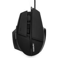 Мышь проводная Гарнизон GM-740G, USB, черная. Интернет-магазин Vseinet.ru Пенза