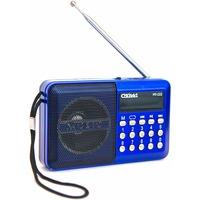 Радиоприемник Сигнал РП-222 220V,USB,SD. Интернет-магазин Vseinet.ru Пенза