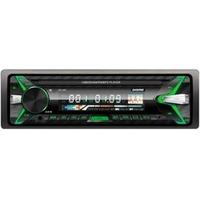 Автомагнитола Digma DCR-400G. Интернет-магазин Vseinet.ru Пенза
