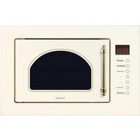 Встраиваемая микроволновая печь Midea MI9252RGI-B. Интернет-магазин Vseinet.ru Пенза