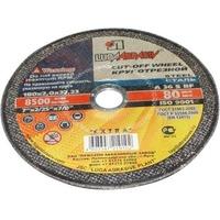 Круг отрезной по металлу ЛУГА / Ф125 мм Х 2.5 мм х 22,2 мм. Интернет-магазин Vseinet.ru Пенза