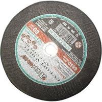 Круг отрезной по бетону и камню ЛУГА / Ф230 мм Х 2.5 мм х 22,2 мм. Интернет-магазин Vseinet.ru Пенза
