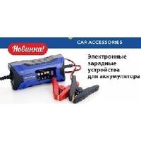 Зарядное устройство Goodyear CH-2A электронное. Интернет-магазин Vseinet.ru Пенза