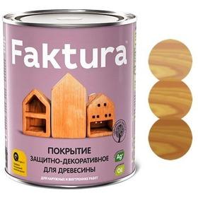 Фото Покрытие Faktura защитно-декоративное для древесины сосна (0,7 л. Ярославль). Интернет-магазин Vseinet.ru Пенза