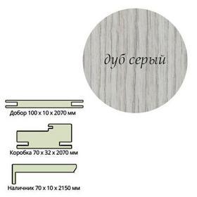 Фото Наличник телескоп 3D-Line прямой (70*8*2150) дуб серый г.Пенза Леском. Интернет-магазин Vseinet.ru Пенза