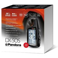 Автосигнализация Pandora DX 50S 2CAN/LIN. Интернет-магазин Vseinet.ru Пенза