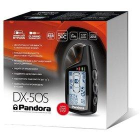 Автосигнализация Pandora DX 50S 2CAN/LIN. Интернет-магазин Vseinet.ru Пенза