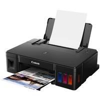 Принтер струйный Canon Pixma G1411 (2314C025) A4 USB черный. Интернет-магазин Vseinet.ru Пенза