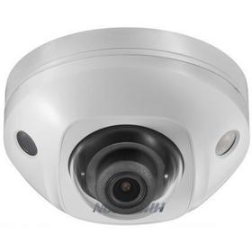 Фото Видеокамера IP Hikvision DS-2CD2543G0-IWS 2.8-2.8мм цветная. Интернет-магазин Vseinet.ru Пенза