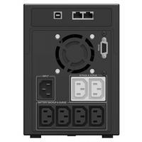 Фото Источник бесперебойного питания Ippon Smart Power Pro II 2200 1200Вт 2200ВА черный. Интернет-магазин Vseinet.ru Пенза