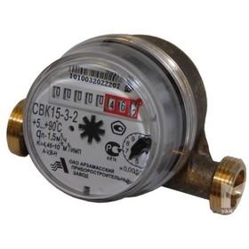 Счетчик воды СВК ARZAMAS 15-3-8 (антимагнитный). Интернет-магазин Vseinet.ru Пенза