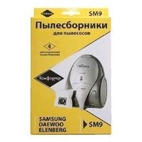 Фильтр KOMFORTER SM-9 синтетика комл. 4шт.+фильтр (10). Интернет-магазин Vseinet.ru Пенза
